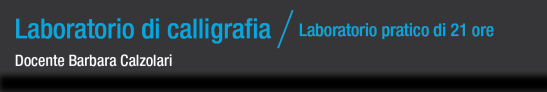 Laboratorio di calligrafia docente barbara calzolari-01